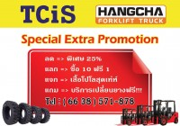 Special Extra Promotion