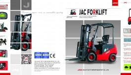 JAC FORKLIFT COMPANY PROFILE คลิค
