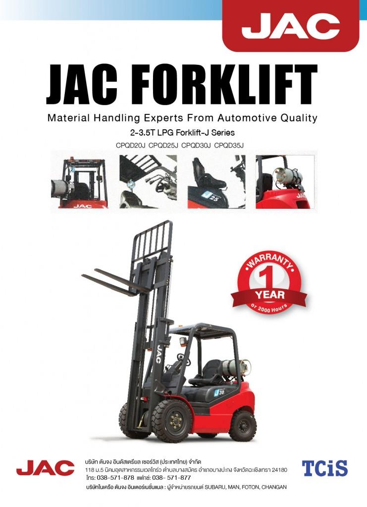 JAC 2-3.5 LPG Front