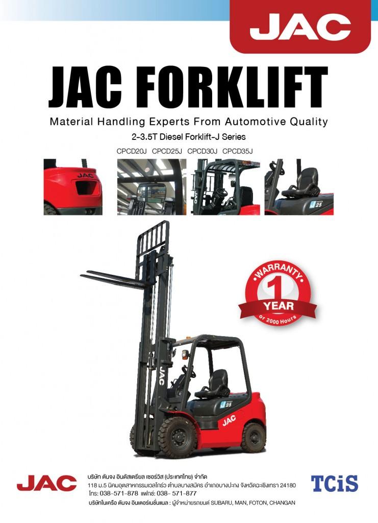 JAC Diesel 2-3.5 T Front