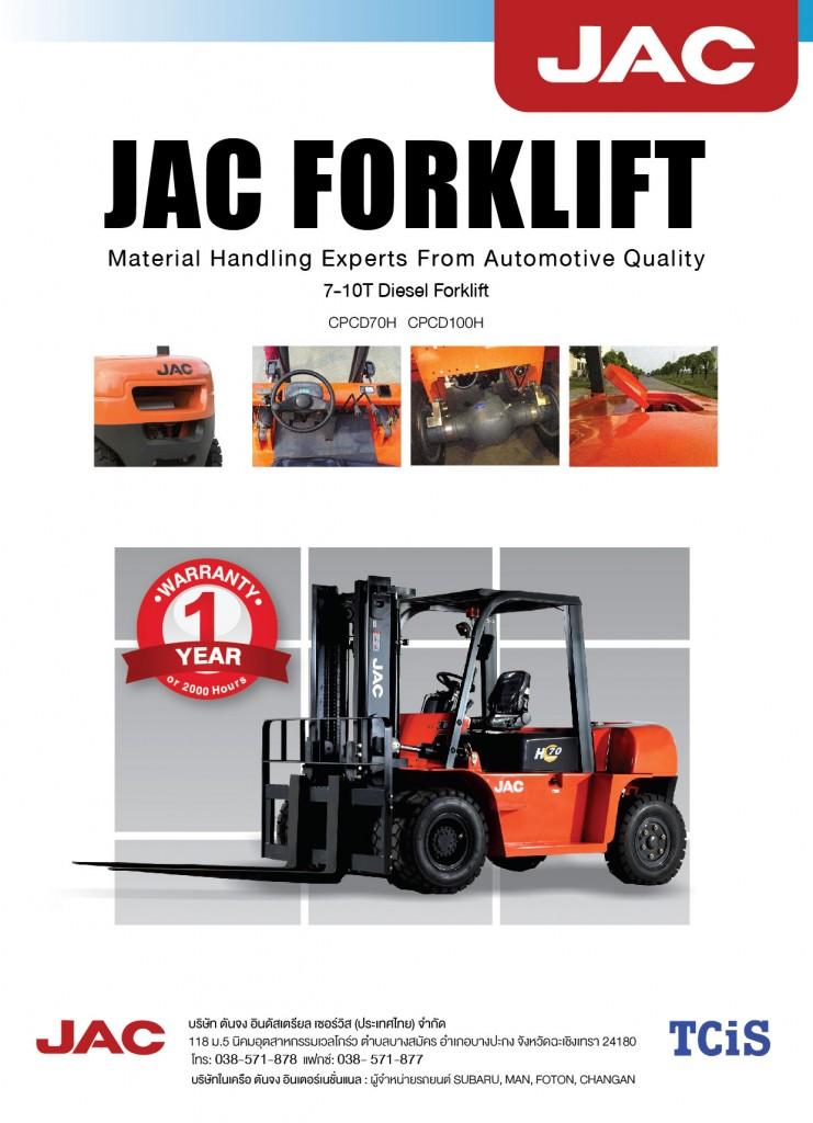 JAC Diesel 7-10 T Front
